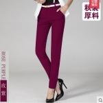 Pre-Order กางทำงานผู้หญิง กางเกงลำลอง กางเกงสแล็ค ขาตรง สีม่วง
