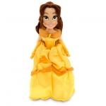 z Belle Plush Doll - Mini Bean Bag - 12''