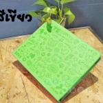 พร้อมส่ง เคสไอแพด 2 3 4 สีเขียว ปั้มนูนลายการ์ตูน ส่งฟรี EMS