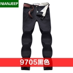 Pre-order กางเกงขายาว กางเกงธุรกิจ แฟชั่นสไตล์อเมริกันคลาสสิก หนุ่มมาดเท่ ขาลุย สีดำ NIAN Jeep