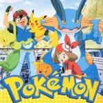 Pokemon Season 3 V2D 7 Disc พากษ์ไทย