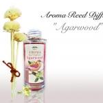 """THAI AGAWOOD"" Aroma Reed Diffuser / น้ำมันหอมระเหยปรับอากาศ กลิ่นไม้กฤษณาไทย"