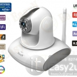 EasyN H3-137V - Wireless IP Camera (Indoor)