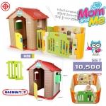 SET บ้านหรรษา+ รั้วกั้นเด็ก คอกกั้นเด็ก Heanim ของแท้ ทำในเกาหลี made in korea ไม่มีสารพิษ มีประตู ใช้เป็น บ่อบอลได้ มีของเล่นครบ ได้ มอก เเล้ว EN71