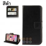 หมดค่ะ เคสไอโฟน 5C หนังเรียบ สีดำ (ส่งฟรี EMS)