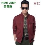 Pre-order เสื้อแจ็คเก็ตคอปก เสื้อกันหนาว แขนยาว สีแดง NIAN Jeep