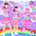 ( For Kids ) - Swimsuit for Girls ชุดว่ายน้ำ My Little Pony ชุดว่ายน้ำม้าโพนี่ บอดี้สูท เด็กผู้หญิง เสื้อแขนยาว กระโปรงกางเกง สีชมพู มาพร้อมหมวกว่ายน้ำและถุงผ้า ใส่สบาย ลิขสิทธิ์ฮาสโบแท้ ชุดว่ายน้ำเด็กผู้หญิง ม้าโพนี่ ของแท้