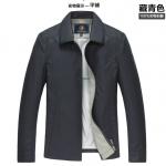 Pre-Order เสื้อแจ็คเก็ตผู้ชาย แจ็คเก็ตธุรกิจ แขนยาว ผ้าฝ้ายผสม สีกรมท่า
