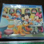 จิ๊กซอว์ 286 ชิ้น mickey mouse