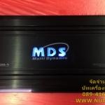 เพาเวอร์แอมป์รถยนต์ คลาสดี 5800W ยี้ห้อ MDS รุ่น MD-800.1