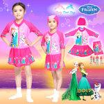 ( For Kids ) Swimsuit for Girl ชุดว่ายน้ำ Disney Frozen Fever ชุดกระโปรงซิบหน้า สีชมพู เสื้อแขนยาว สกรีนลาย เจ้าหญิง อันนา เอลซ่า มาพร้อมหมวกว่ายน้ำและถุงผ้า สุดน่ารัก ใส่สบาย ดิสนีย์แท้ ลิขสิทธิ์แท้