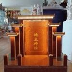 ศาลเจ้าที่จีน 27 นิ้ว 5 หลังคา (หินแกรนิตรแดง)