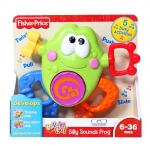 z Fisher Price Silly Sounds Frog.