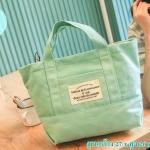 กระเป๋าสะพายนำเข้า รุ่นผ้าใบทรงตั้งสีหวาน