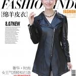 พรีออเดอร์ เสื้อแจ็คเก็ตหนังแท้ เสื้อหนัง เสื้อโค๊ทหนัง เสื้อหนังแกะ แฟชั่นเสื้อหนัง คอปก สีดำ