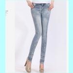 Pre-Order กางเกงยีนส์ขายาว ฟอกสี ยีนยืดตัวได้ ประดับหมุดเพชาที่ขาเท่ ๆ แฟชั่นเกาหลีปี 2014