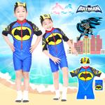 ( For Kids ) Swimsuit for Boys ชุดว่ายน้ำ เด็กผู้ชาย Bat Man ชุดบอดี้สูท มาพร้อมหมวกว่ายน้ำและถุงผ้า สุดเท่ห์ ใส่สบาย ลิขสิทธิ์แท้