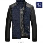Pre-Order เสื้อแจ็คเก็ตทูโทน หนังผสมผ้าฝ้าย คอบัว แบบเข้ารูป สีน้ำเงิน-ดำ