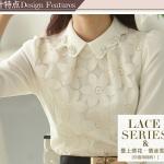 pre-order เสื้อผ้าชีฟองผสมลูกไม้ แขนยาว สีขาว คอปกประดับมุก เสื้อแฟชั่นเกาหลี