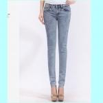 Pre-Order กางเกงยีนส์ขายาว ฟอกสี ยีนส์ยืดตัวได้ ประดับหมุดเพชาที่ขาเท่ ๆ แฟชั่นเกาหลีปี 2014 ไซส์์ใหญ่