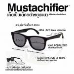 Mustachifier USA แว่นตากันแดดสำหรับเด็ก อายุ 0-2 ขวบ จาก USA