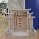 ศาลเจ้าที่จีน 27 นิ้ว 5 หลังคา (หินขาวอมชมพู)