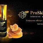 ProSkin Doctor Serum แบบ 15 ml.