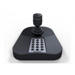 Hikvision DS-1005KI Network Keyboard, USB interface, support Hikvision VMS, NVR, DVR