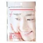 Seoul Secret Collagen Peptide คอลลาเจนเปปไทด์ 600 มก. (60เม็ด)