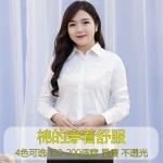(Pre-order) เสื้อเชิ้ตทำงาน เสื้อเชิ้ตผู้หญิงแขนยาว สีขาว ไซส์ใหญ่
