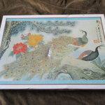 จิ๊กซอว์1,000 ชิ้น นกยูง