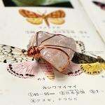 ++ จี้หินดิบ Rose Quartz มัดด้วยลวดสีพิงค์โกลด์สวยงาม ขนาดประมาณ 3 cm (สินค้าขายตามภาพ มีชิ้นเดียว) ++
