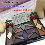 **พร้อมส่งค่ะ** e.l.f. Studio 32 Piece Geometric Eyeshadow Palette