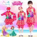 ( For Kids ) Swimsuit for Girls ชุดว่ายน้ำ Disney Princess สีชมพู บอดี้สูทเสื้อแขนยาว กระโปรงกางเกง เด็กผู้หญิง ลาย เจ้าหญิง แอเรียล ราพันเซล ชุดว่ายน้ำเด็กผู้หญิง ใส่สบาย ลิขสิทธิ์แท้