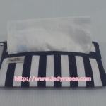 กระเป๋าเอนกประสงค์ ใส่สตางค์ ใส่โทรศัพท์ และ กระดาษทิชชู่ ลายทาง สีน้ำเงิน-ขาว ( กระเป๋านารายา กระเป๋าผ้า NaRaYa )