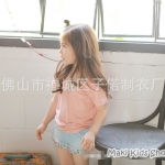 เสื้อยืด สีชมพู PinkIdeal