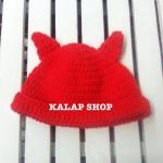 [พร้อมส่ง] หมวกไหมพรมหูแมวสีเรียบ มีสีดำ/แดง