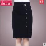 (Pre-Order) กระโปรงทำงานเอวสูงทรงดินสอ ผ้าขนสัตว์ แฟชั่นเกาหลี สีดำ