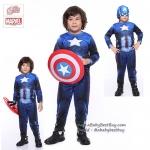 """"""" ชุดแฟนซี เด็กผู้ชาย Captain America Super Hero( 4-6-8-10 ปี ) ชุดแฟนซี เด็กผู้ชาย Super Hero - The Avengers - Captain America เสมือนจริง มาพร้อมกับเสื้อ กางเกง หน้ากาก เพื่อให้คุณหนูๆได้สนุกกับชุดsuper hero คนโปรดตามจิตนาการ ชุดสุดเท่ห์ ใส่สบาย ลิข"""