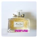 น้ำหอม Christian Dior Miss Dior EDP 100ml