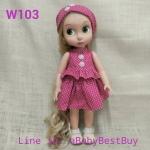 z W103 เสื้อผ้าตุ๊กตา- Disney Animators' Collection Doll - 16'' (พร้อมส่ง)