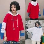 [Preorder] เสื้อสไตล์เกาหลีตัวหลวมมีฮูด มีสีแดงฮูดขาว/ขาวฮูดน้ำเงิน