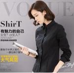 Pre-order เสื้อผ้าแฟชั่นเกาหลีปี 2017 เสื้อเชิ้ตทำงาน เสื้อผ้าทำงาน แขนยาว กระดุมหน้า ผ้าฝ้ายผสม มี 6 สี ดำ ขาว ชมพู ฟ้า แดง กรมท่า