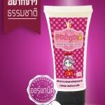 Pink Pink โลชั่น อยากขาวธรรมชาติ SPF50+++ With CC Cream