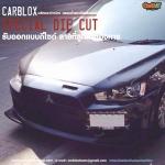 CARBLOX รับออกแบบกราฟฟิค & ดีไซด์ ลายที่ลูกค้าต้องการ