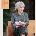 Pre-Order เสื้อผ้าผู้หญิง อายุ 60 up ผ้าทอลายโทนเขียว แขนยาว คอบัว กระดุมหน้า