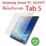 พร้อมส่ง*ฟิล์มกันรอย ซัมซุง แท็บ 5 Smart PC XE500T แบบด้าน (ส่งฟรี EMS)