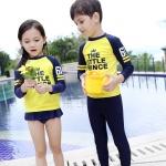 ชุดว่ายน้ำเด็กเสื้อแขนยาวกางเกงขายาว