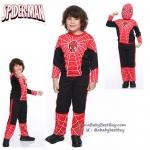 ' ( 4-6-8-10 ปี ) ชุดแฟนซี เด็กผู้ชาย Super Hero Spiderman เสมือนจริง มาพร้อมกับเสื้อ กางเกง หน้ากาก ชุดสุดเท่ห์ ใส่สบาย ลิขสิทธิ์แท้ ( S-M-L-XL ปี )