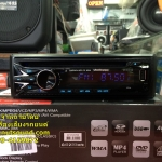 ดีวีดี วิทยุติดรถยนต์ ยี้ห้อ AUDIO PITE รุ่น PR-706